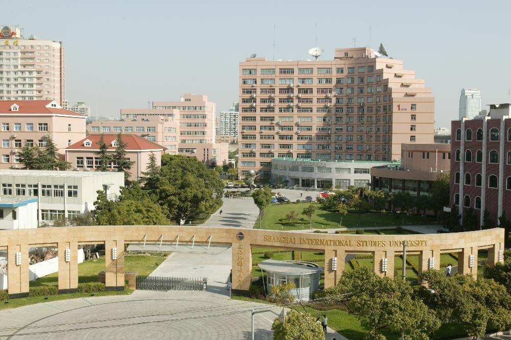 China - SISU H Campus